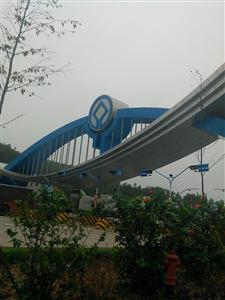 Cải tạo, nâng cấp quốc lộ 18 đoạn TP Uông Bí - TP Hạ Long
